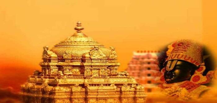 Tirupati Package